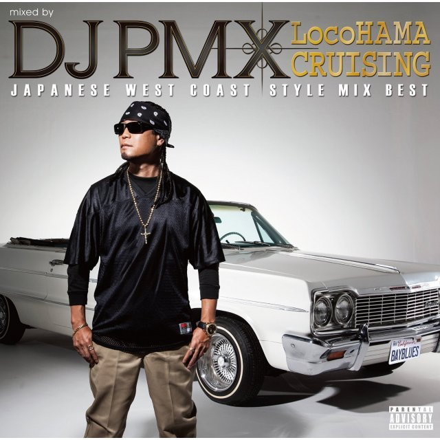 Locohama Cruising Japanese West Coast Style Mix Best