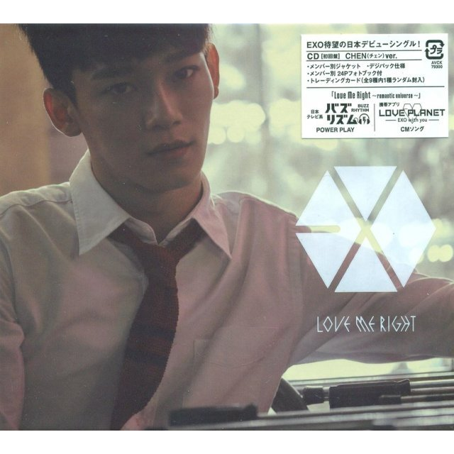 Love Me Right - Romantic Universe [Limited Edition Chen Ver.]
