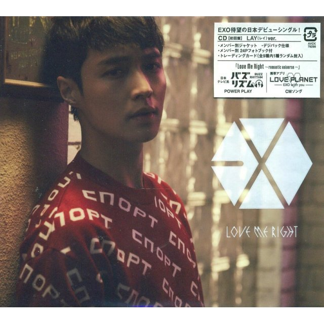 Love Me Right - Romantic Universe [Limited Edition Lay Ver.]
