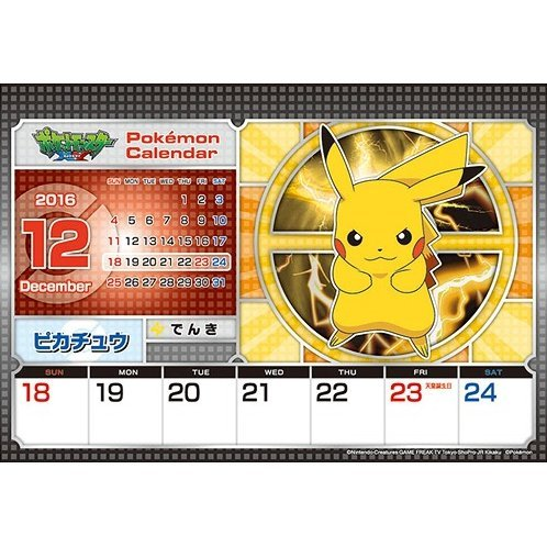Pokemon Weekly Desktop Calendar [2016]