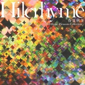 Shunkashuto - Hilcrhyme 4 Seasons Collection