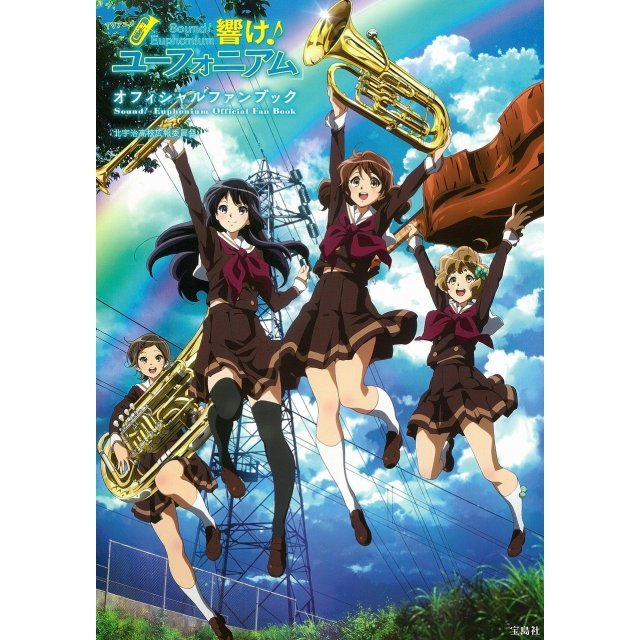 Sound! Euphonium Official Fan Book