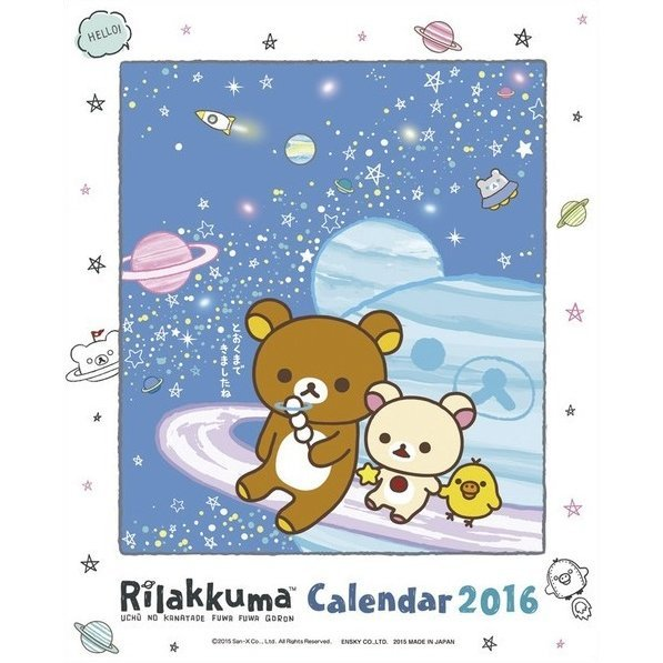 Rilakkuma Desktop and Wall Hanging Calendar [2016]