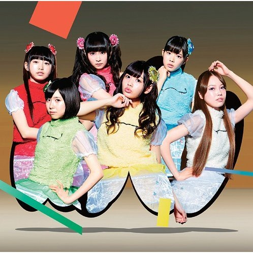 Tsuchinoko Tte Iru To Omou [CD+DVD Limited Edition Type A]