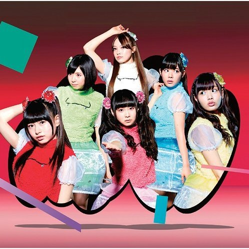 Tsuchinoko Tte Iru To Omou [CD+DVD Limited Edition Type B]