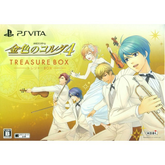 Kiniro no Corda 4 [Treasure Box]