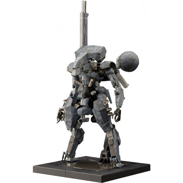 Metal Gear Solid V The Phantom Pain: Riobot Metal Gear Sahelanthropus