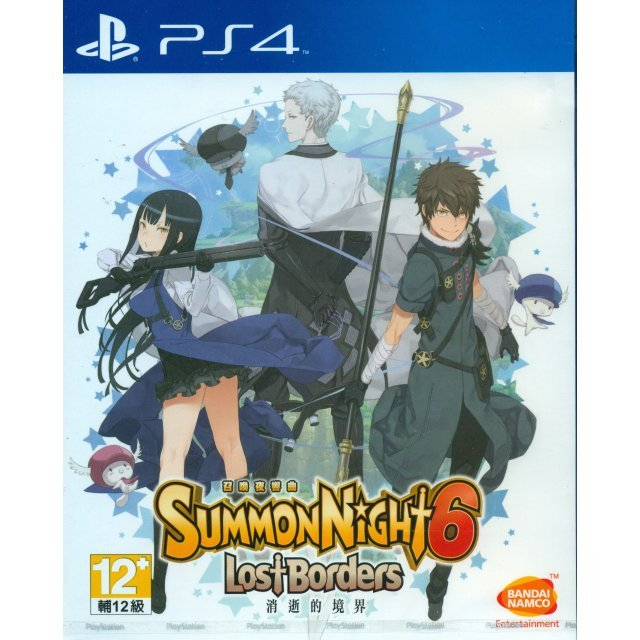 Summon Night 6 Lost Borders (Chinese Subs)
