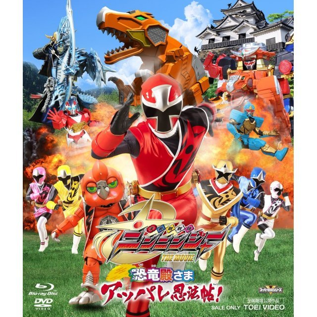 Shuriken Sentai Ninninger The Movie Kyoryu Tono-sama Appare Ninpocho Blu-ray+Dvd Set