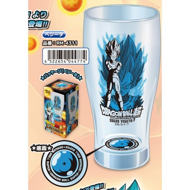 Dragon Ball Super Ver. 2 Glass Tumbler: Vegeta