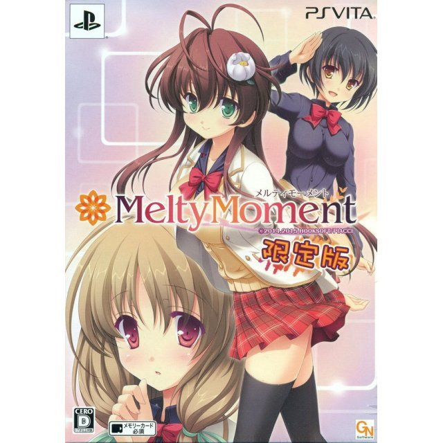 MeltyMoment [Limited Edition]
