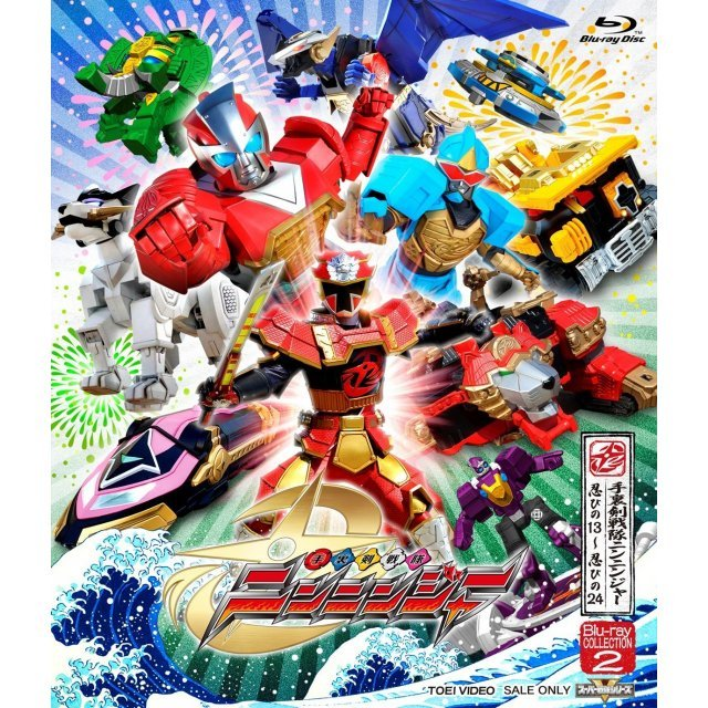 Shuriken Sentai Ninninger Blu-ray Collection Vol.2