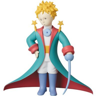 Vinyl Collectible Dolls The Little Prince Green