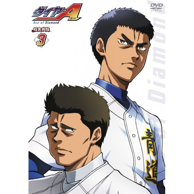 Ace Of Diamond Inajitsu Hen Vol.3