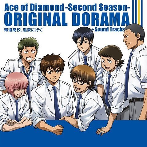 Ace Of Diamond - Second Season Original Drama CD Seido Koko Onsen ni Yuku + Alpha