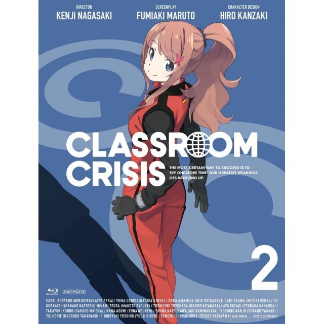 Classroom Crisis Vol.2 [Blu-ray+CD Limited Edition]