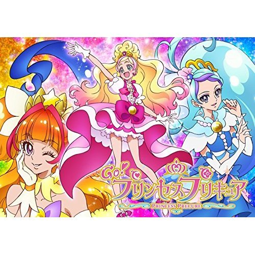 Go Princess Precure Vol.5
