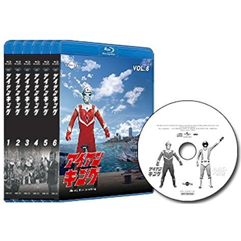Iron King Vol. 6 - Blu-ray Set with Silver and Iron Cover Compilation Cd