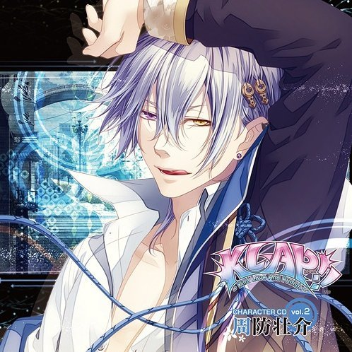 Klap - Kind Love And Punish Character Cd Vol.2 Suou Sousuke