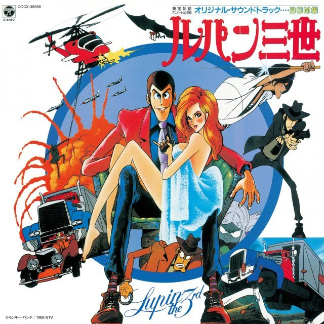 Lupin III: The Mystery of Mamo BGM Collection [Blu-spec CD2]
