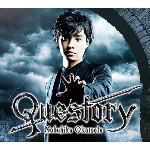 Questory [CD+DVD Limited Edition]