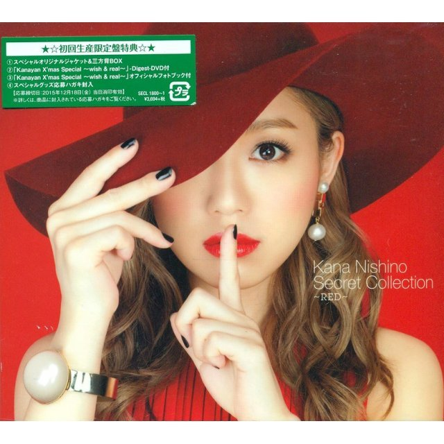 Secret Collection - Red [CD+DVD Limited Edition]