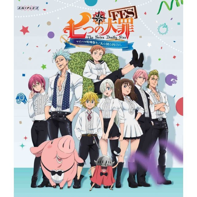Seven Deadly Sins Fes Maihama Fight Festival / Grand Finale