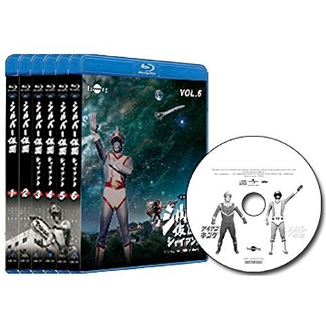 Silver Kamen Vol. 6 - Blu-ray Set With Silver and Iron Cover Compilation Cd