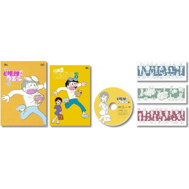 Yorinuki Dokonjo Gaeru DVD [CD+3 Tenugui Limited Edition]