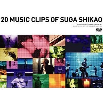 20 Music Clips Of Suga Shikao