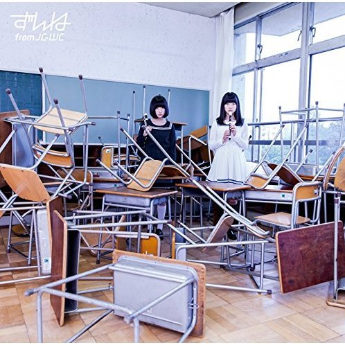 14 Sai No Oshiete [CD+DVD Limited Edition Oshiete Ver.]
