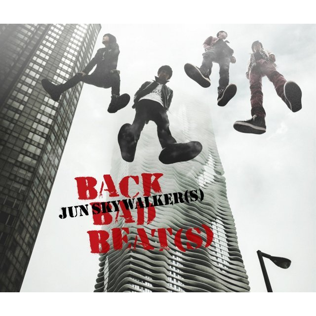 Back Bad Beat(s) [2CD+DVD Limited Edition]