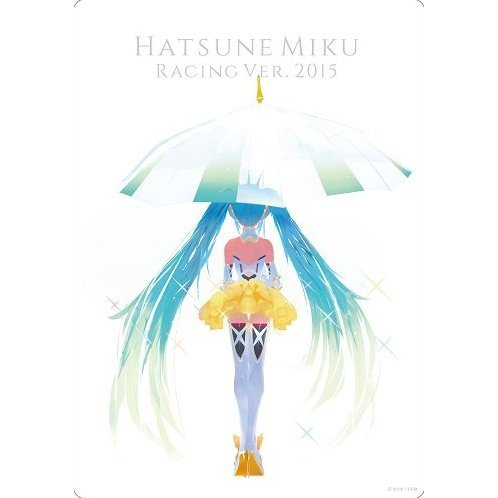 Hatsune Miku GT Project Mouse Pad 5: Hatsune Miku Racing Ver. 2015