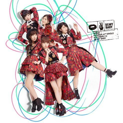 Kuchibiru ni Be My Baby [CD+DVD Limited Edition Type A]