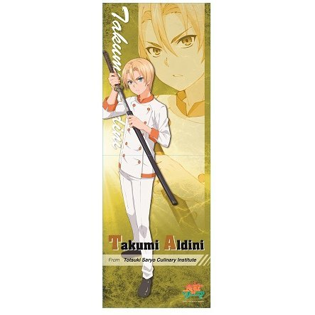 Shokugeki no Soma Retractable Long Holder: Takumi Aldini