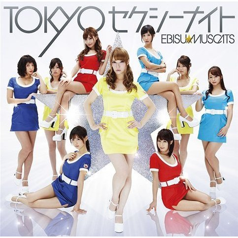 Tokyo Sexy Night [CD+DVD Limited Edition Type B]