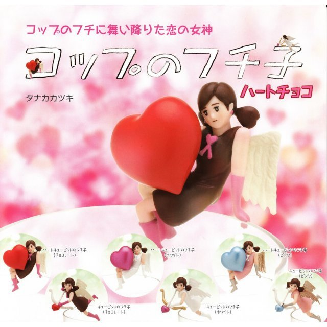 Cup no Fuchiko Heart Chocolate (Random Single)