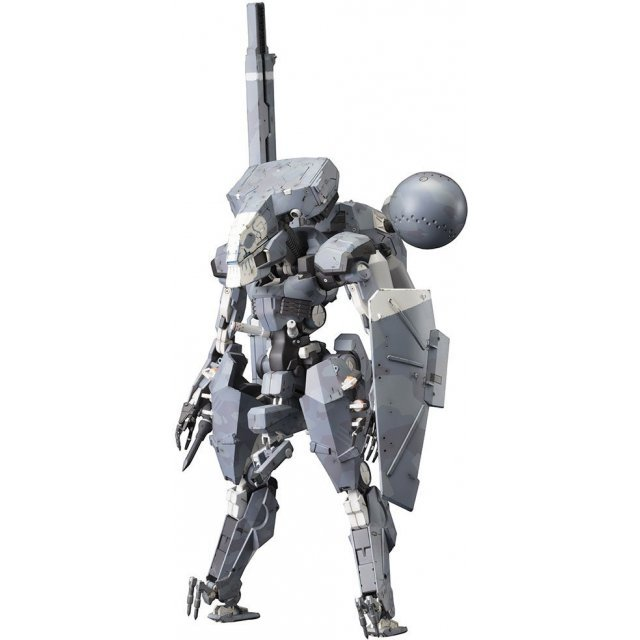 Metal Gear Solid V The Phantom Pain: Metal Gear Sahelanthropus