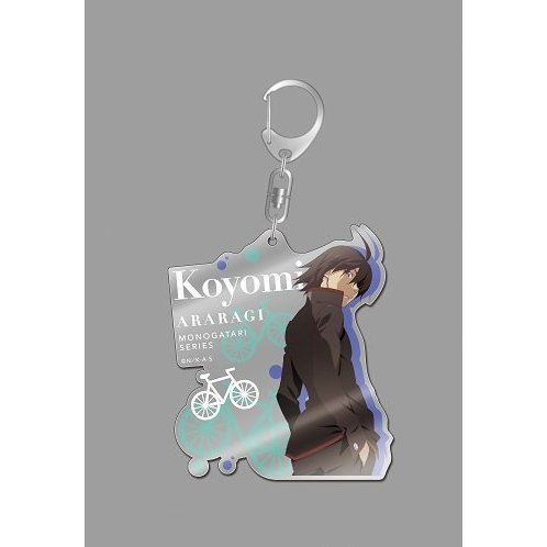 Monogatari Series Second Season Big Acrylic Key Ring: Araragi Koyomi Anime ver.
