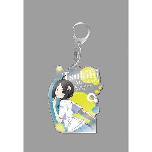 Monogatari Series Second Season Big Acrylic Key Ring: Araragi Tsukihi Anime Ver.