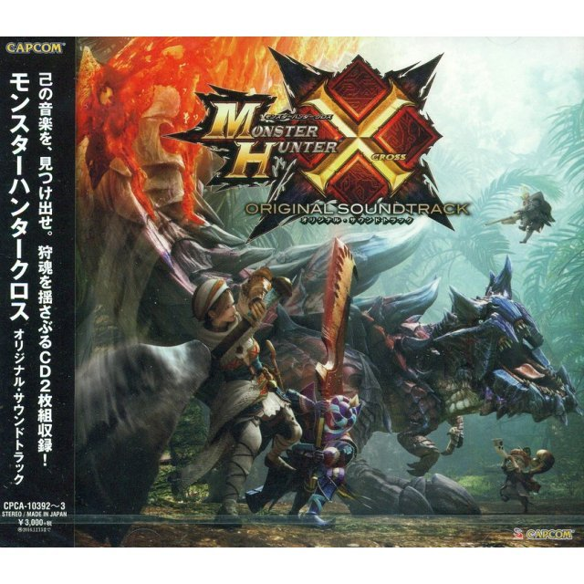 Monster Hunter Cross Original Soundtrack