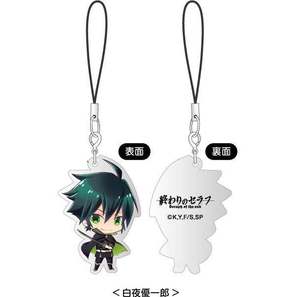 Seraph of the End Metal Charm Strap (Set of 9 pieces)