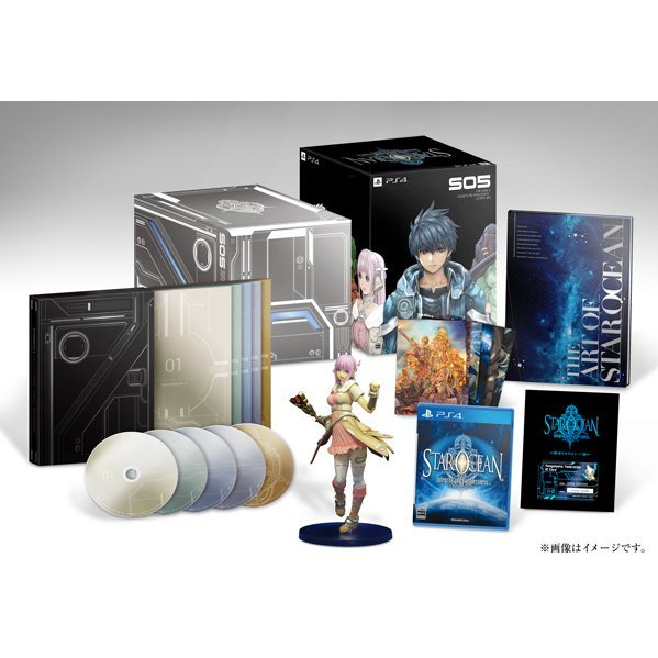 Star Ocean 5: Integrity and Faithlessness [Ultimate Box]