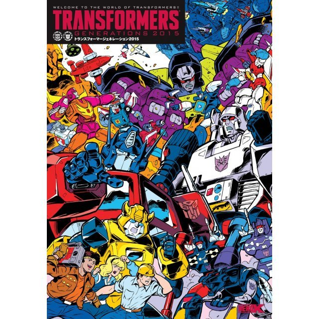 Transformers Generation 2015