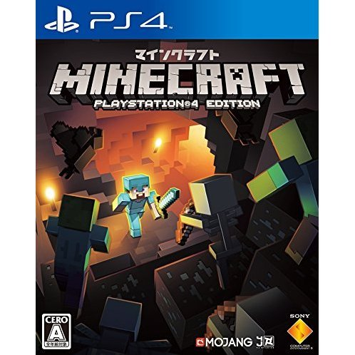 Minecraft: PlayStation 4 Edition