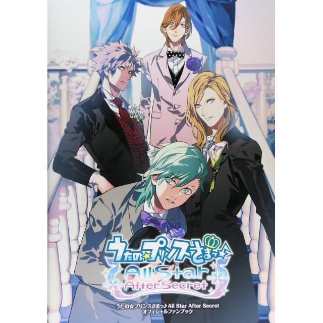 Uta no Prince-sama All Star After Secret - Official Fan Book