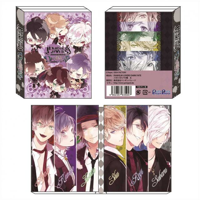Diabolik Lovers Dark Fate Patapata Memo: A