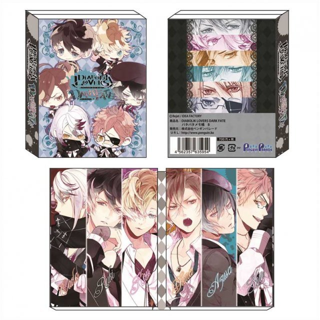 Diabolik Lovers Dark Fate Patapata Memo: B