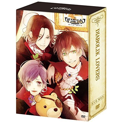 Diabolik Lovers Dvd Box [Limited Edition]