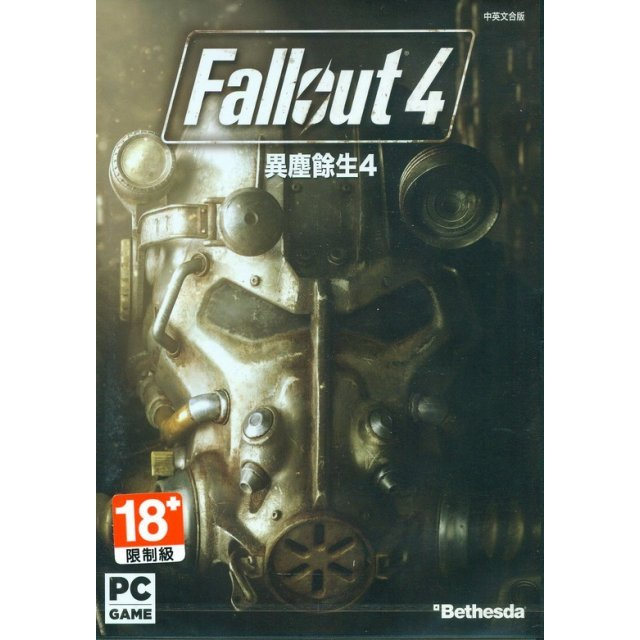 Fallout 4 (DVD-ROM) (English & Chinese Subs)